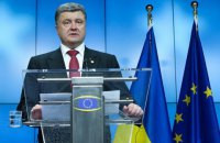 Poroshenko: Visa-free travel for Ukrainian to be ratified by 24 Nov