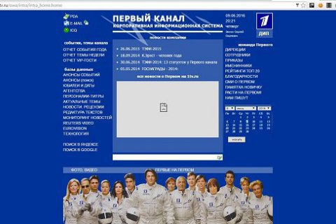 Ukrainian hackers break into Russian mainstream TV portal