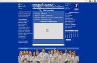 Ukrainian hackers break into Russian mainstream TV portal
