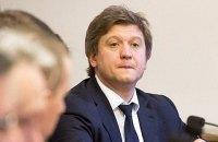 Ukraine's shadow economy at 30% - finance minister