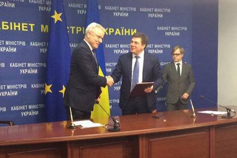 Ukraine to get EUR 97m from EU for decentralization reform
