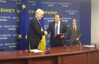 Ukraine to get EUR 97m from EU for decentralization reform