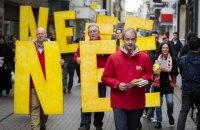 European parliamentarians say the Dutch cannot block AA with Ukraine