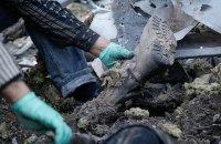 Four Ukrainian troops killed in Donbas