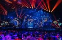 Ukraine not to take part in Eurovision Song Contest