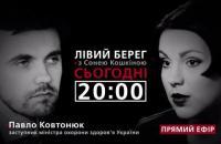 Deputy health minister talks to Sonya Koshkina