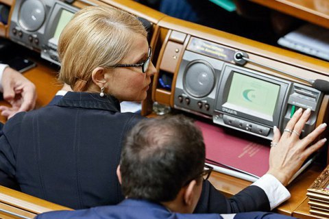 Tymoshenko names five reasons not to back 2017 budget bill