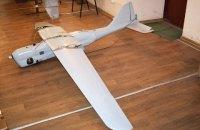 Drone disarmed close to Ukrainian arms depot
