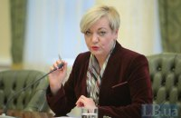 Chief banker says Ukraine past peak of crisis