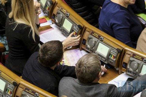 "Parliament gives first reading to ""anti-Kolomoyskyy"" bill"