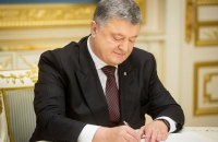 Poroshenko: visa waiver with UAE to become effective next month