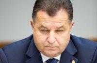Poltorak: NATO insists on Ukraine's fast-tracked entry