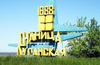 Railroad bridge in Stanytsya Luhanska said attacked
