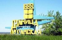 Railroad bridge in Stanytsya Luhanska said attacked