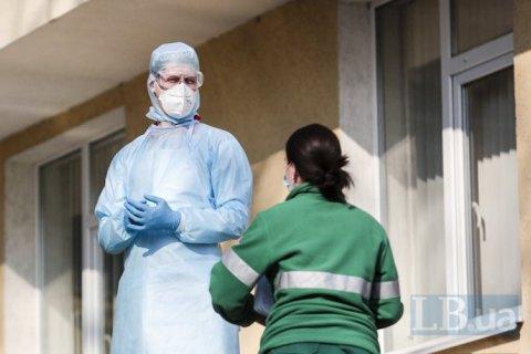 Number of coronavirus cases in Ukraine reaches 47