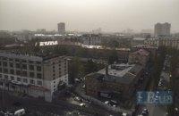 Kyiv braces for dust storm