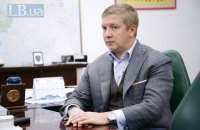 Tycoon wants Naftogaz CEO for prime minister