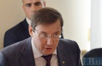 Lutsenko: Ukraine not to extradite or arrest Saakashvili