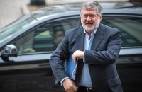 Kolomoyskyy heads One Plus One's supervisory board