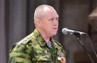 Separatist militia chief blown up in Luhansk