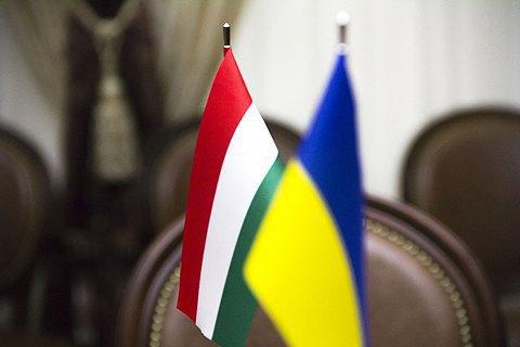 Ukraine, Hungary to hold talks on education law