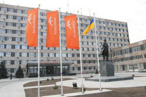 ArcelorMittal Kryvyi Rih about to cut production amid blockade