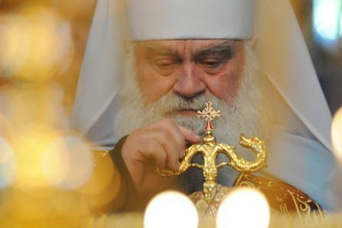 Cherkasy Metropolitan denies signing statement against church autocephaly