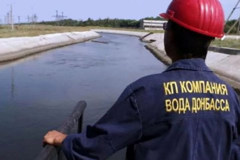 Over 80 people poisoned with bad water in Makiyivka