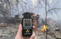 Firefighters battling Chornobyl wildfires for seven days