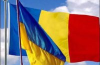 Ukraine, Moldova disappointed in Brexit, remain committed to European integration
