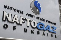 No gas transit deal agreed between Ukraine, Russia - Naftogaz