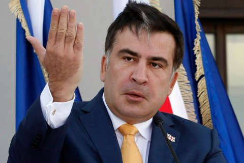 Saakashvili announces creation of own party