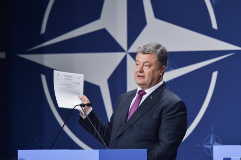 Ukraine, NATO praise unpredecented level of cooperation in joint statement