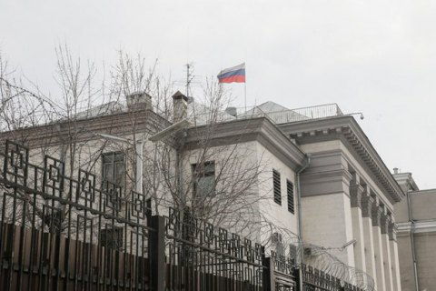 Thirteen Russian diplomats left Ukraine - source