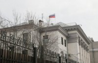 Thirteen Russian diplomats left Ukraine - source