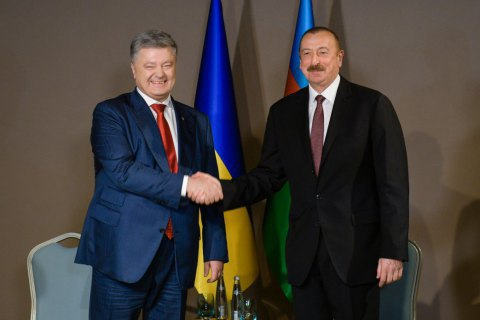 Poroshenko: Ukraine invited to take part in Southern gas corridor