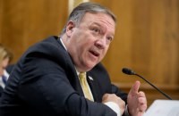 US Secretary of State Pompeo to visit Kyiv in late January