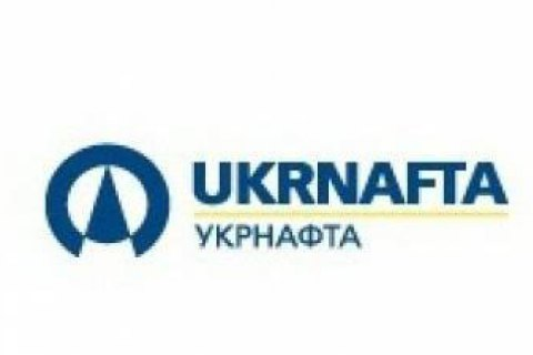 Ukrainian company says gas production priority due to lower royalty