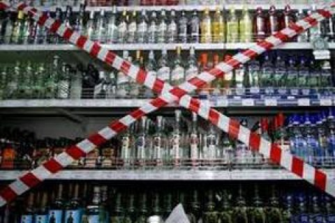 Ban on alcohol sales at night becomes effective in Kyiv
