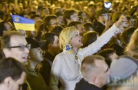 """No to capitulation!"": protest against ""Steinmeier's formula"" in Kyiv"