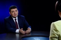 Ukraine PM speaks on his government's achievements, woes