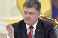Ukrainian president says two troops killed in action in east