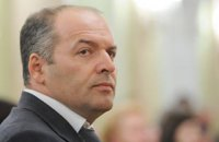 Prosecution summons tycoon Pinchuk for questioning