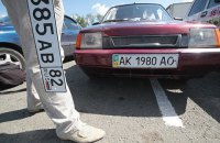 Cars with Ukrainian number plates said barred from entering Crimea