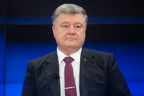 Poroshenko: Polish bill inconsistent with partnership