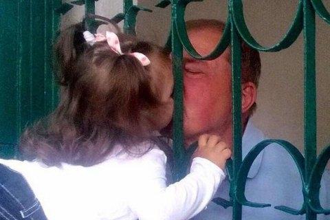 Umerov released from psychiatric hospital
