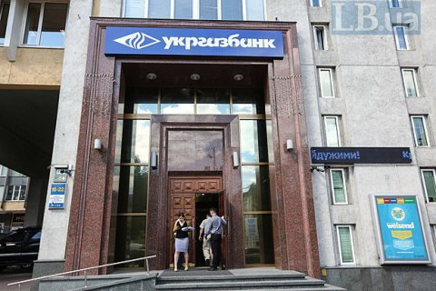 Prosecution suspects Ukrgasbank ex-manager Omelyanenko of embezzlement