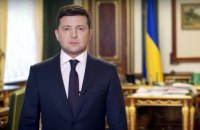 "President explains ""emergency situation"" regime"
