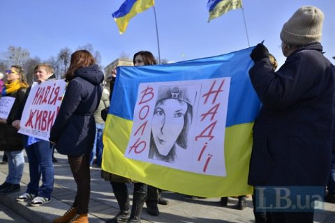 Savchenko's defence files complaint with UN