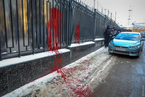 Odesa picketers daub Russian consulate's fence with paint